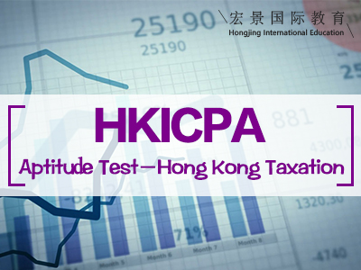 Aptitude Test-Hong Kong Taxation